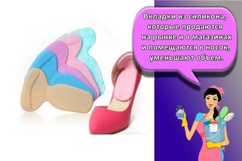 Как уменьшить на 1 размер туфли. Если пара широка или слетает с пяток
