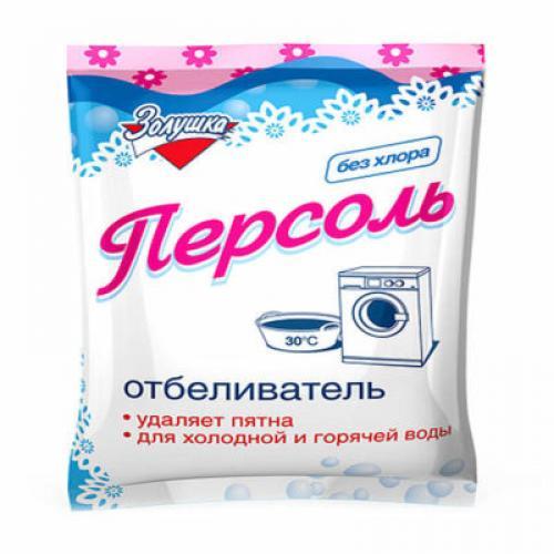 Лучшее средство от ржавчины в ванной. Подручные средства